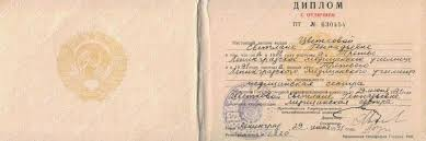 Купить диплом медсестры цена жизни Для них постоянная регистрация в России не обязательна Аналогичные правила при назначении госпомощи переселенцам и беженцам из соседних стран применяются и