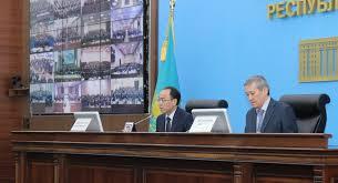 Генеральная Прокуратура Республики Казахстан В Генпрокуратуре подвели итоги года и определили задачи на перспективу 330873272