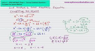 spm add math f4 chap 2 quadratic equations lesson 4