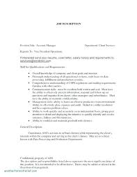 How To Write A Requirement Letter Salary In Cover Letter Resume Cover Letter With Salary Requirements