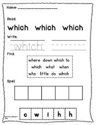 Help your child learn the sight word the with this printable phonics worksheet. Jolly Phonics Tricky Words Worksheets Set 4 By Koffee And Kinders