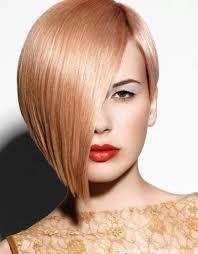 أفضل تسريحات الشعر القصير على طريقة هازال مجلة سيدتي