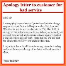 Customer Apology Letter Examples Apology Letter For Bad Customer Service Letter Template 57