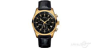 <b>Часы Atlantic 65451.45.61</b> Купить По Ценам MinutaShop
