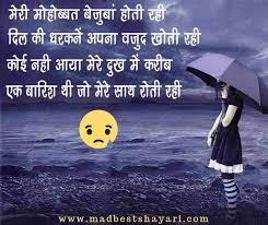 friend with image hd sad love shayari