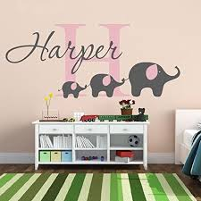 custom made personalized name elephant