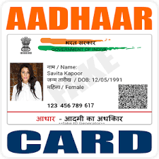 Apk Androidappsapk co 2 India Aadhar Card For 0 Fake