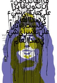 Iranian Graphic Designer 29lt Posters Designed By Reza Abedini 29lt Blog