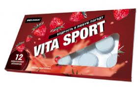<b>Комплекс витаминов</b> с янтарной кислотой Vita Sport, вкус ...