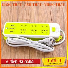 Giá bán Ổ Cắm Điện Đa Năng Cách Nhiệt, Chống Giật Điện 16 Lỗ 3 Cổng USB  (Xanh Lá)💥SIÊU HOT💥