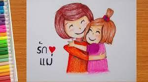 สอนวาดรูปวันแม่แบบง่ายๆ | How to draw Mother day Easy - YouTube