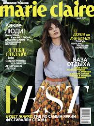 makeup magazine subscription uk mugeek vidalondon beauty international