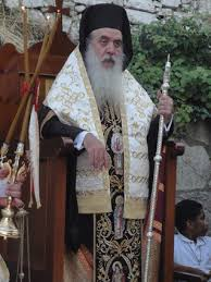 Image result for ευσεβιος σαμου