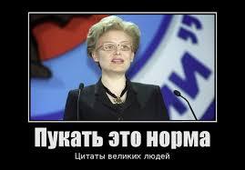 """Боевики """"ДНР"""" распространяют слухи о том, что в ближайшее время украинская армия якобы осуществит химатаку на Донецк, - ИС - Цензор.НЕТ 2063"""