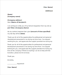 19+ Sample Resignation Letters | Sample Templates