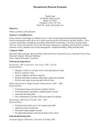 Objective Summary Resume Receptionist Resume Example Objective Summary Of Qualification 64