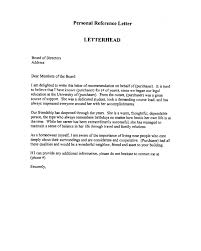 Letter Sample Personal Recommendation Letter Template