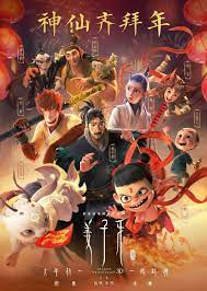 Top những phim hoạt hình Trung Quốc chiếu rạp hay nhất   VozFen - Top  Thread, Member reaction