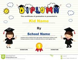 Kids Award Certificate Preschool Kids Diploma Certificate Colorful Background Design