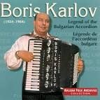 Boris Karlov