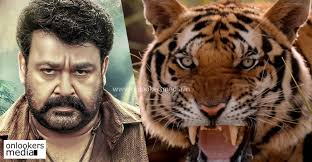 Image result for pulimurugan