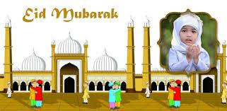 <b>Eid Mubarak</b> Photo Frame - Apps on Google Play
