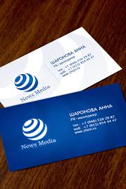 Business Card Examples Guerilla Marketing