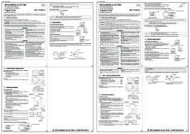 electing operation modes i feel mode cool mode mitsubishi mitsubishi im pac yt32pta 1 wt03617x02 program timer air mitsubishi mr slim manual