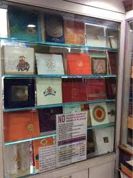 shubham cards, girgaon, mumbai wedding card dealers justdial Wedding Cards Mumbai Gaiwadi Wedding Cards Mumbai Gaiwadi #44 prabhat wedding cards gaiwadi mumbai