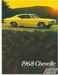 1968 Chevelle Sales Brochure Super Chevy Magazine