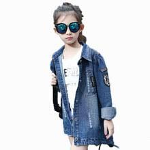 <b>child jacket winter</b>