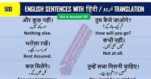 english sentences translation exles
