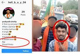 Lokesh On Twitter A Dalit College Girl Was Gang Raped By Bjpabvp