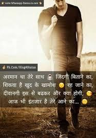 sad shayari hindi image hd