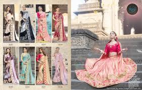 Nakshatra Designer Wear Nakshatra By Rati Designer Raw Silk Sarees Full Catalog With