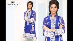Waseem Noor Designer Studiohdfashion New Fall Winter 2016 Collection Waseem Noor