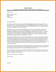 Free Download Sample 7 Retail Cover Letter Examples Document And
