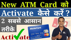 how to activate new atm card