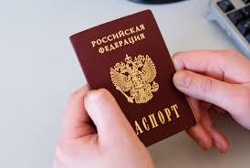 Как стать гражданином России и что для этого необходимо Бийский  Как стать гражданином России и что для этого необходимо