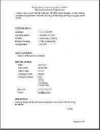 Sample For Doc Biodata Template Telugu Marriage Marvie Co