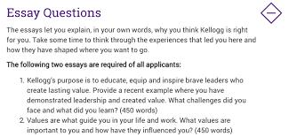2019 2020 Kellogg Essay Analysis Downloadable Sample