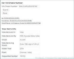 Car Dealer Invoice Prices Manufacturer Invoice New Car Dealer