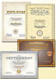 Шаблоны подарочных сертификатов и дипломов Портал о дизайне  Шаблоны подарочных сертификатов и дипломов