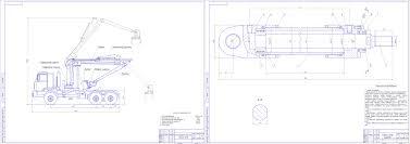 Курсовые и дипломные работы автомобили расчет устройство  Дипломная работа Проектирование гидропривода колесного лесопогрузчика на базе Камаз 43114