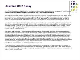 my personal achievement essay research paper academic writing service my personal achievement essay