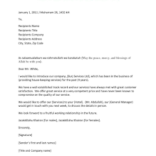 Introduction Letter For Company - introduction letter for company ...