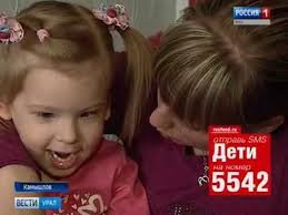 Аня Рякина года детский церебральный паралич требуется  Аня Рякина 2 года детский церебральный паралич требуется курсовое лечение