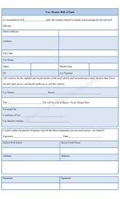 Car Dealership Bill Of Sale Form - April.onthemarch.co