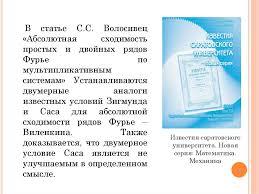 Отчет по преддипломной практике в ФГБОУ ВПО Забайкальский  6