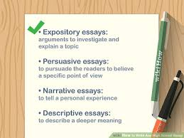 write an essay on school how to write any high school essay with pictures wikihow